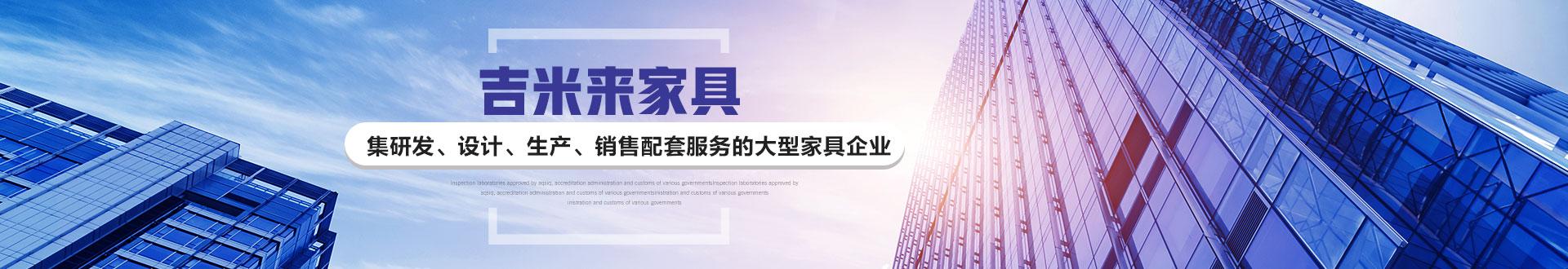 南京电视柜